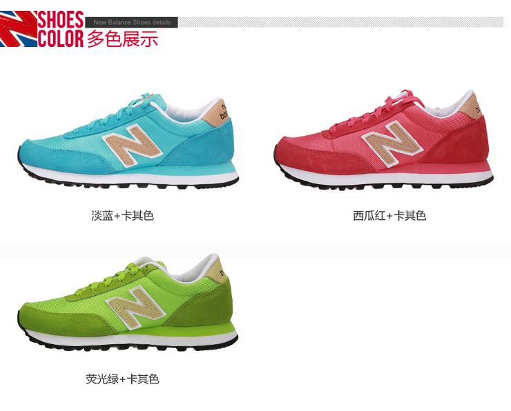 nb女鞋复古鞋跑步鞋p