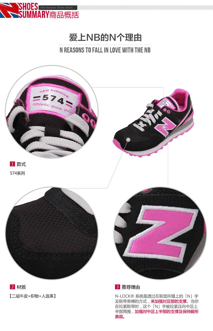 newbalance新百伦公司2014新品nb女鞋复古鞋跑步鞋wl