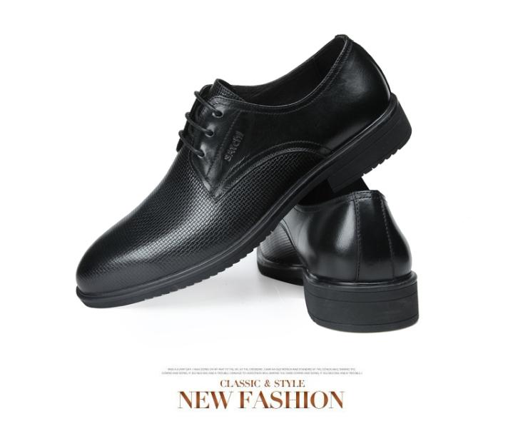 英伦男士商务正装皮鞋