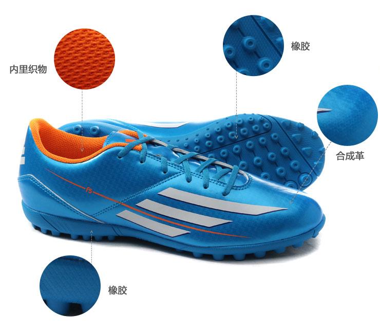 阿迪达斯adidas2014新款运动鞋男鞋f50系列tf足球鞋f