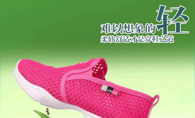 休闲户外鞋网鞋透气鞋网面女鞋子运动鞋网