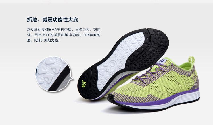 飞织鞋 361°361度 2013新品
