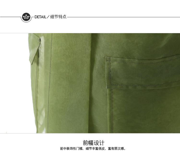 2014春装新款 军旅风外罩欧根纱休闲短裙包臀裙