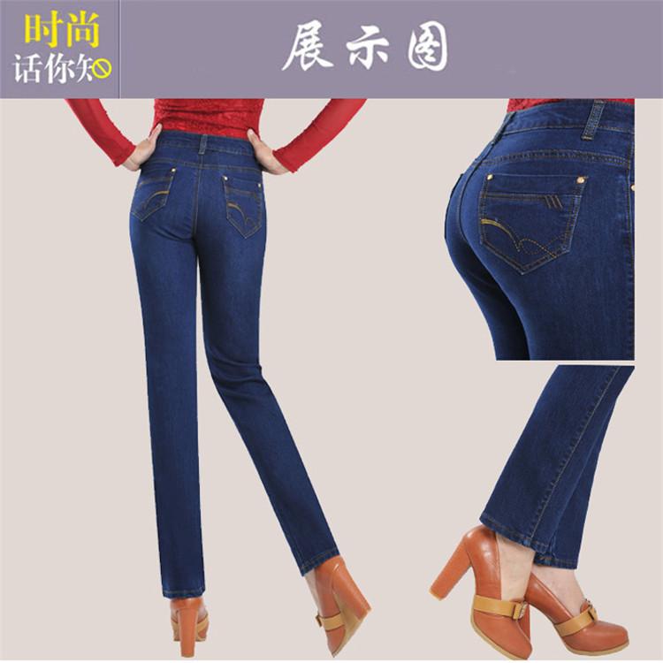 中老年牛仔裤女裤子高腰小脚中年牛仔裤妈妈