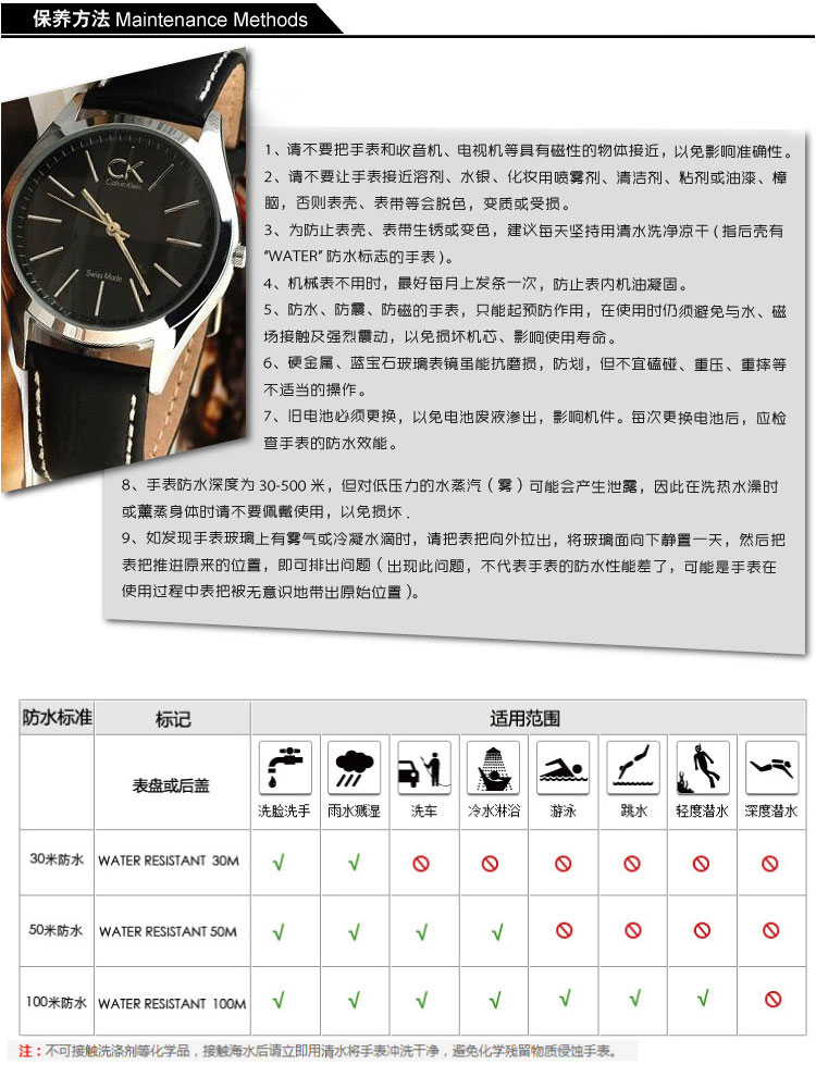 ck 男士石英手表皮质表带