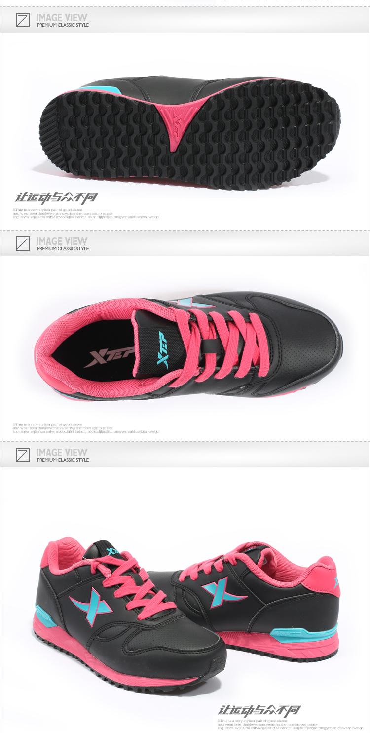 特步女鞋正品跑鞋2014春季新款轻便休闲鞋舒适耐磨鞋
