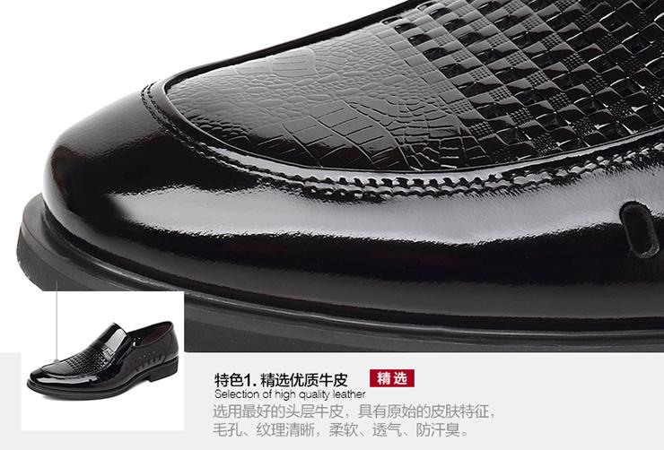 意尔康男鞋2014新款正装亮皮冲孔凉皮鞋s322zl94497w