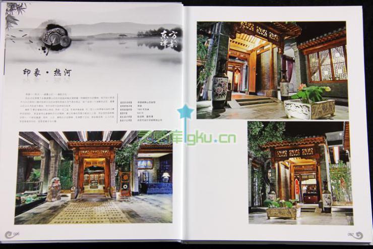 东方禅韵 新古典中式 现代中式风格室内设计项目 室内设计