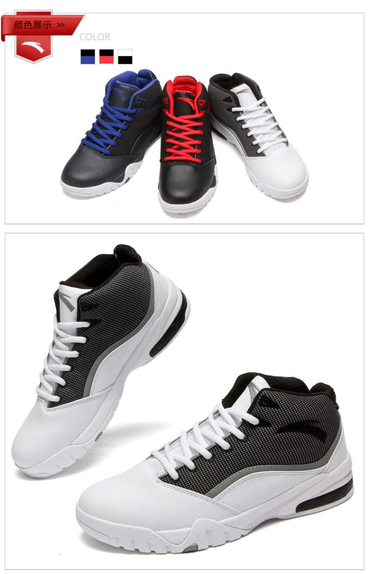 【货到付款】安踏 篮球鞋