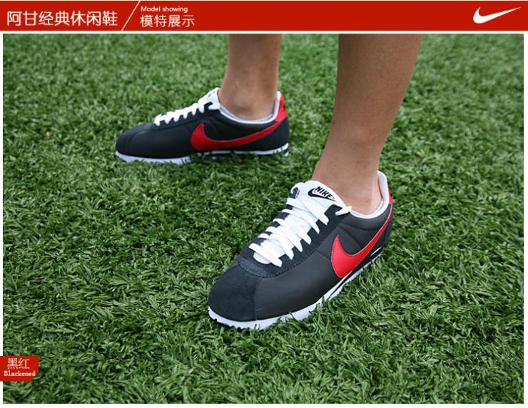 nike耐克 男鞋阿甘鞋 2013新款