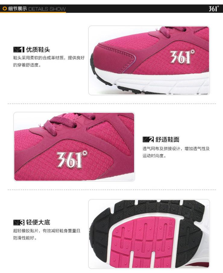 361度 2013秋季新款 跑步鞋鞋子