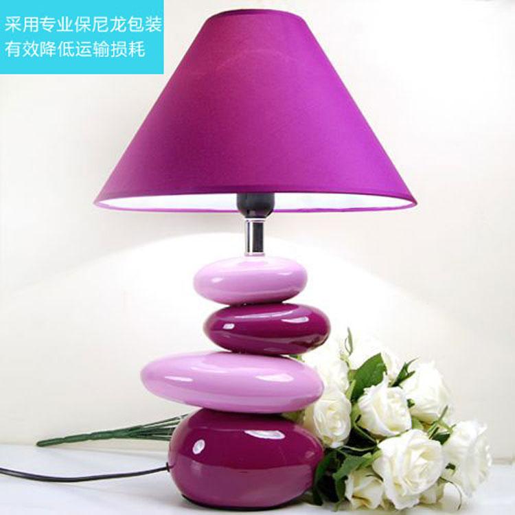 普润 现代时尚简约床头灯台灯装饰灯 紫色陶瓷鹅卵石台灯创意家居装饰 X4101
