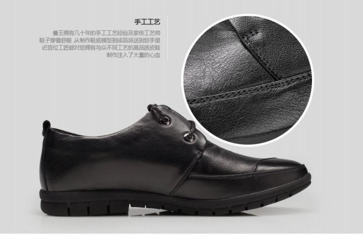 店铺:兽王皮鞋