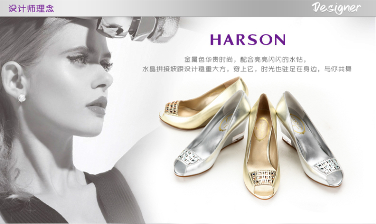 哈森/harson 2014春季新款坡跟女鞋