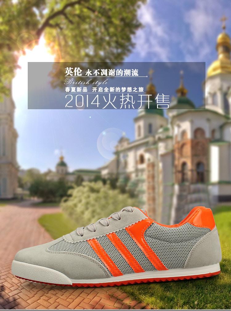 2014新款 时尚运动户外跑步鞋