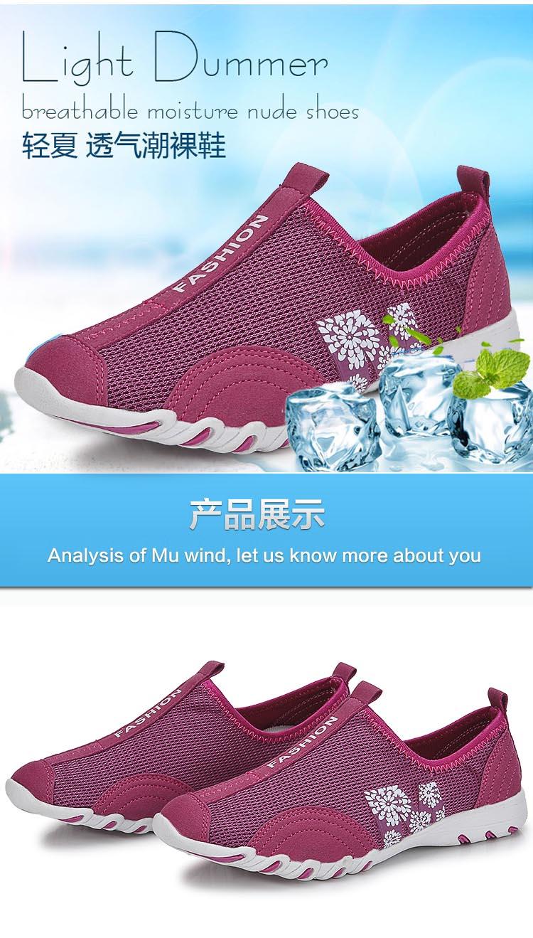 迪奇琳2014春季新款摇摇松糕女鞋舒适网面透气运动单