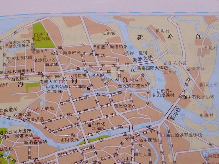 海南旅游地图册 海南旅游必备2013新