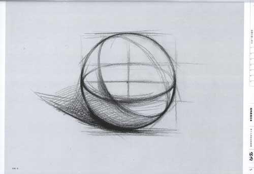 单个几何体结构素描范本(500x344,14k)-几何体结构素描 几何体结构