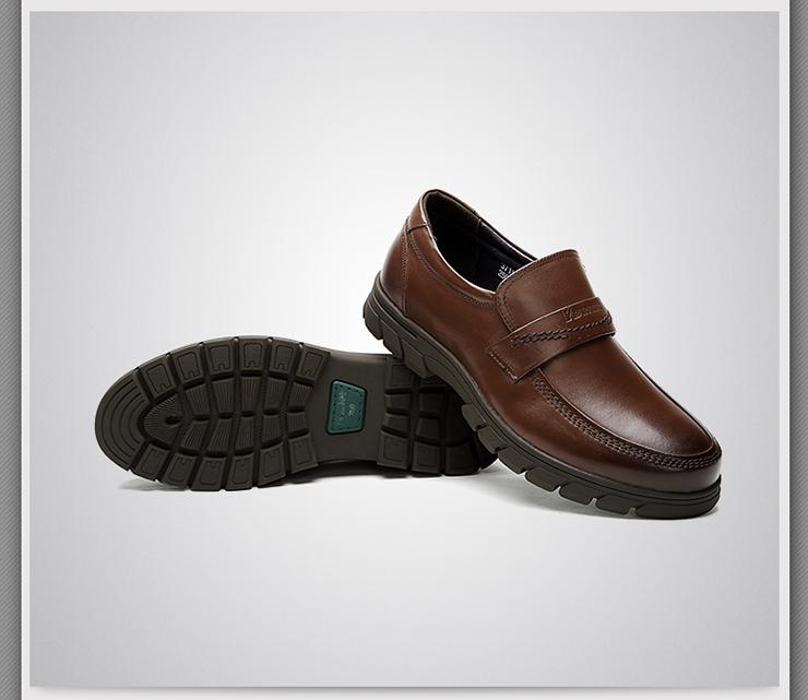 意尔康正品 男士商务休闲真皮鞋