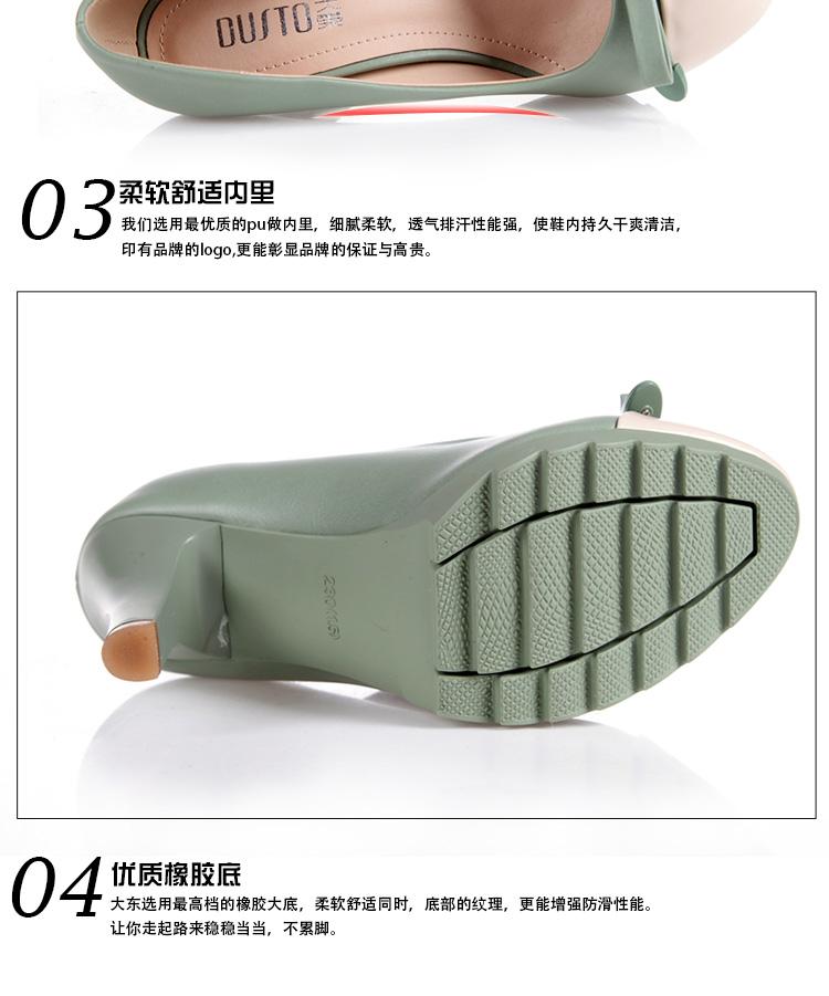 大东2014春季新款防水台女鞋