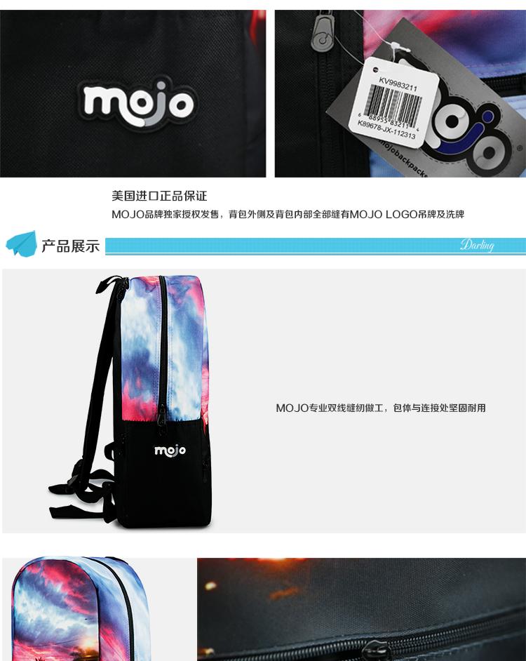 美国潮牌mojo 晚霞创意写实双肩包