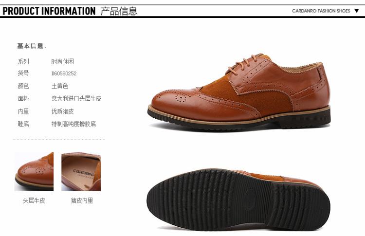 卡丹路男士真皮皮鞋英伦布洛克皮鞋正品春季新品皮鞋