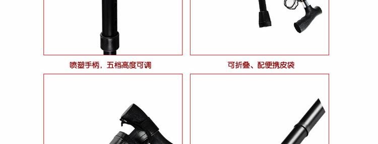 鱼跃 手杖(塑料手柄) YU831