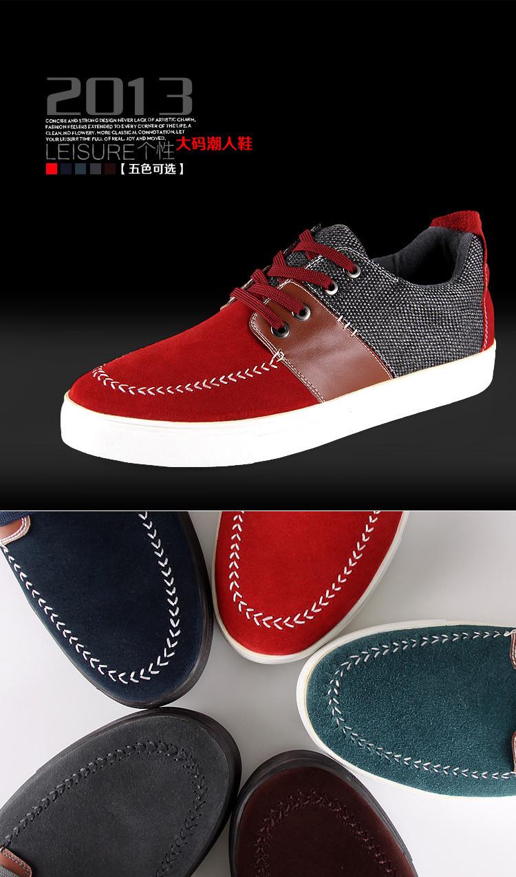 男士休闲鞋韩版潮鞋加大码男鞋单鞋英伦流行