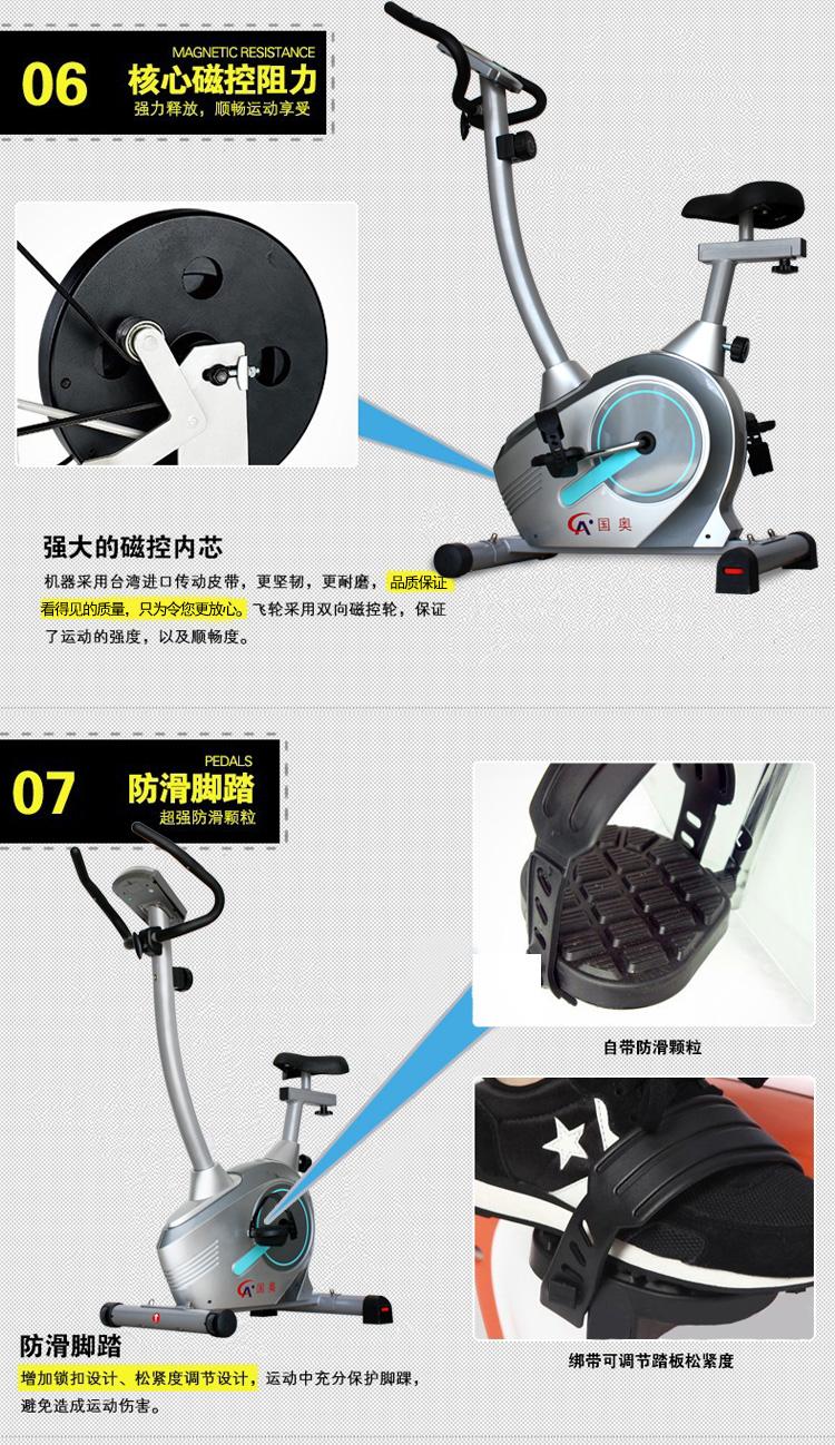 自行车传动方式有哪些-车家用静音动感单车BC 5100图片