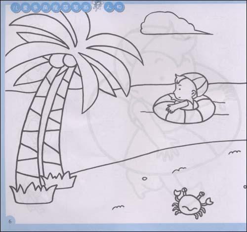 人鱼简笔画大全 人鱼的旋律简笔画大全 卡通美人鱼简笔画-学画人鱼图片
