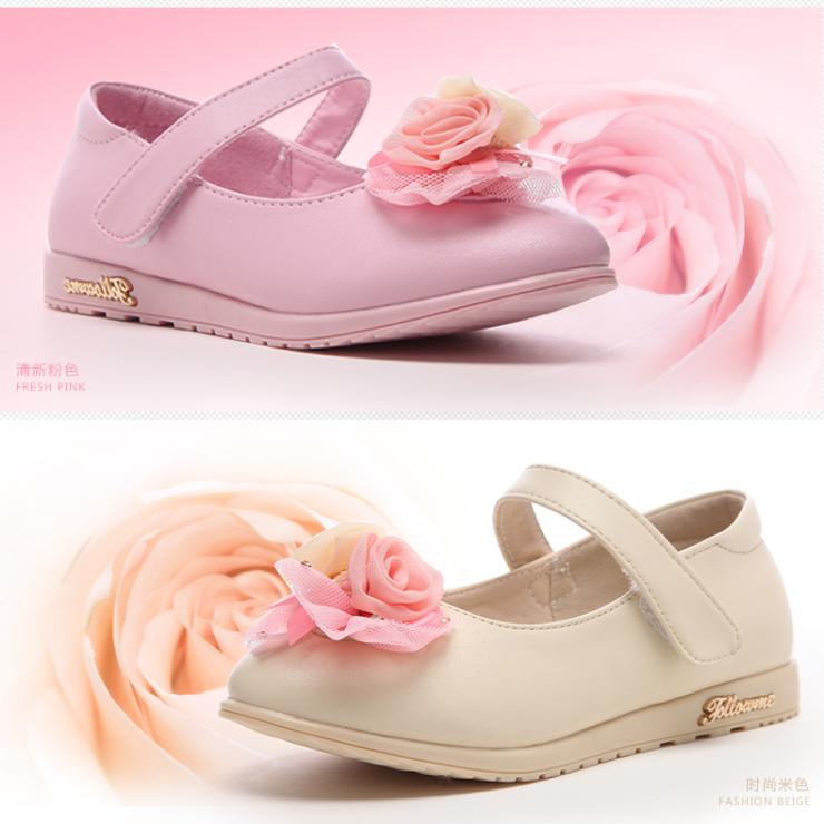 富罗迷童鞋女 女童皮鞋
