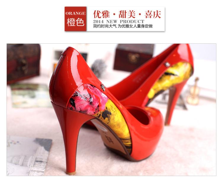 蜘蛛王女鞋2014女款单鞋真皮正品春季新女式皮鞋色女