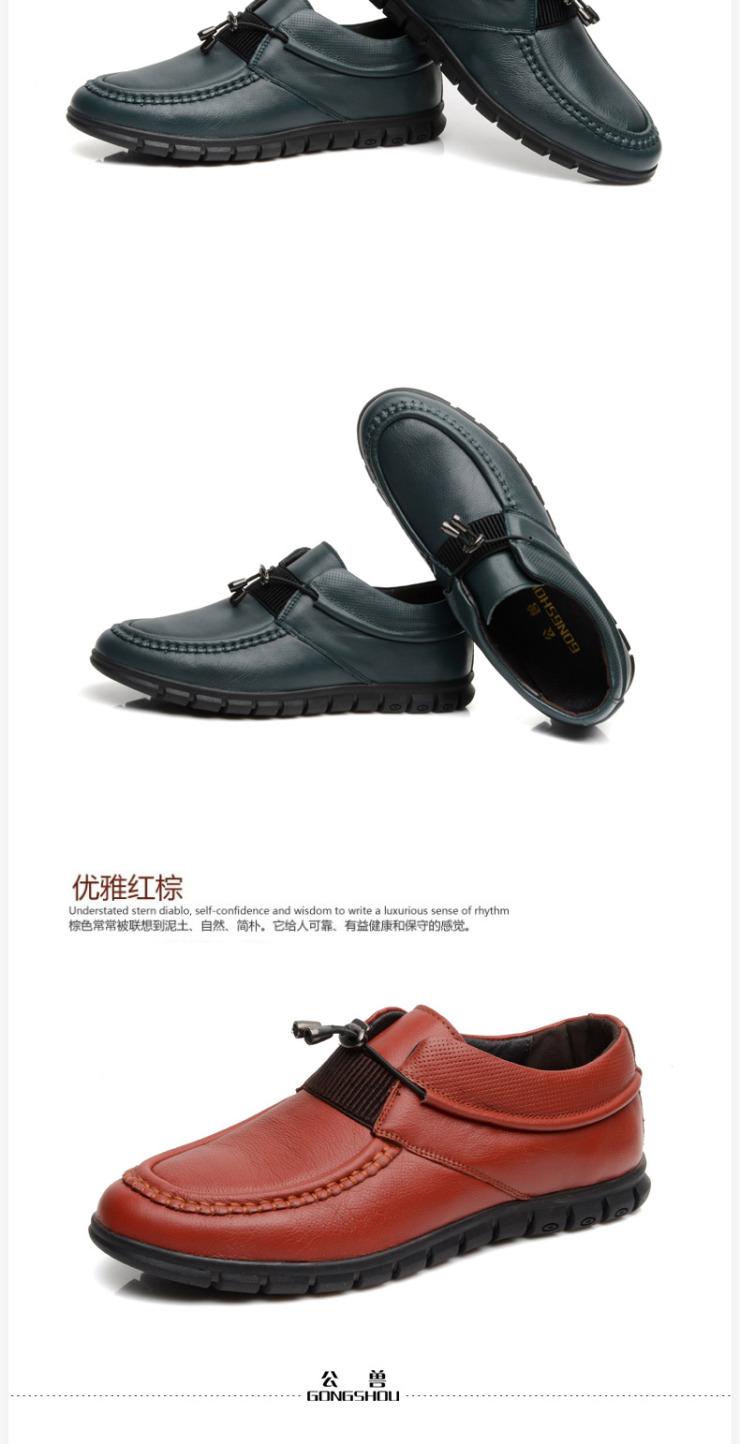 公兽英伦韩版透气时尚潮流真皮男士皮鞋日常休闲鞋