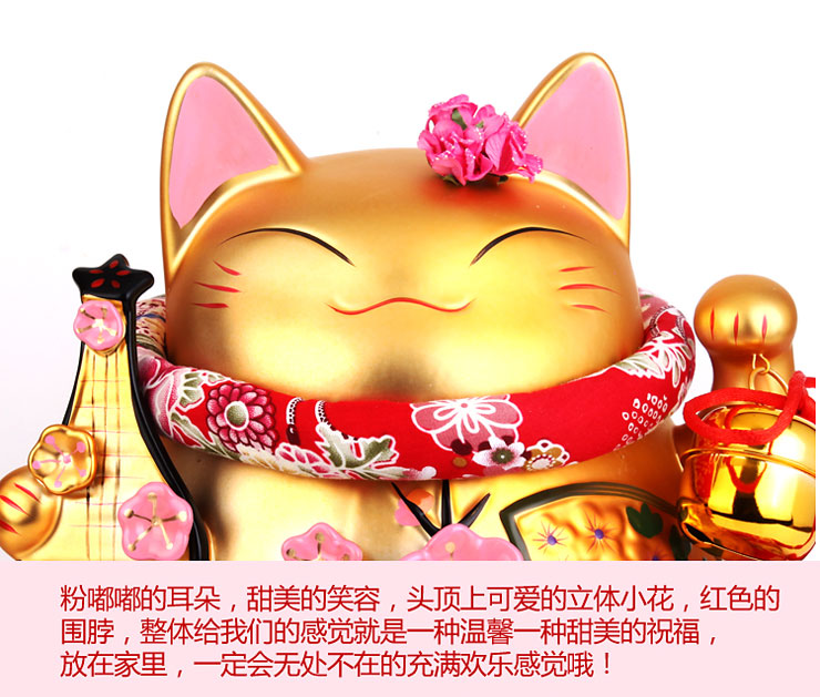 """产品介绍: 自古以来招财猫在日本被视为招财招福的吉祥物,招财猫的神情可爱、讨喜,所以供在家中或铺头放个招财猫,能招来福气与财运。招财猫举右手,象征招财进宝、带来好运;举左手,象征广结善缘、人潮滚滚而来。举左手招福,举右手招财。如果两只手都举起来,就表示""""财""""""""福""""能一起到达! 因此开店适合摆放举左手的招徕客人,客徕则财运来;举右手的适合放到家里招财进宝带来好运;举双手的呢开店居家都适合,财福双至!招财猫胸前挂着的金铃,也有开运、招财、招福、缘起之意。 颜色寓意 白猫代表招财纳福;黑猫能辟邪消灾,保"""