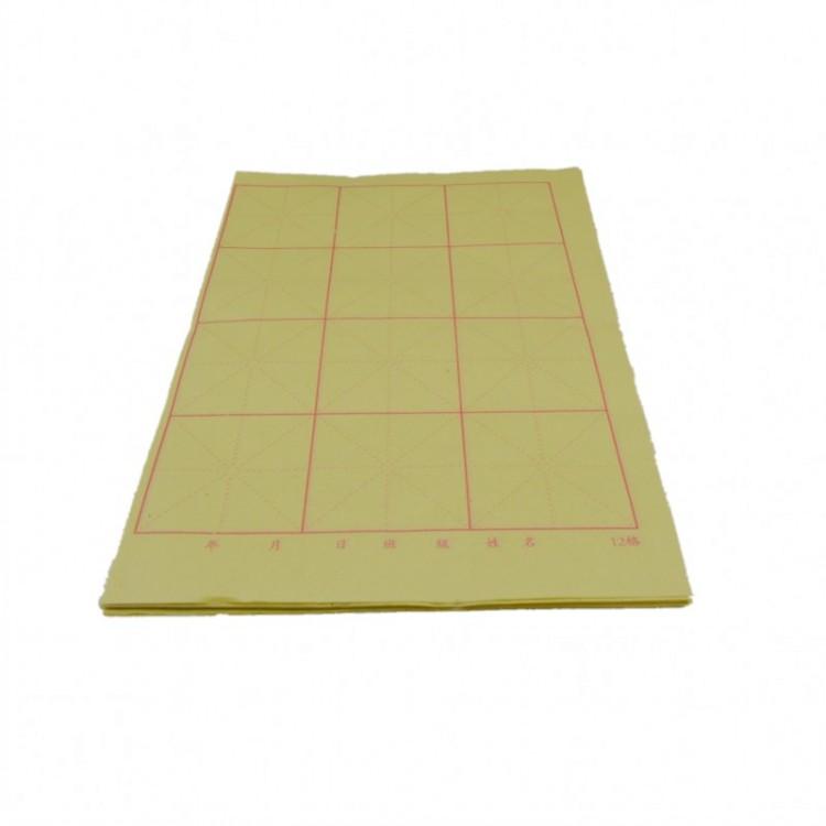 蔡伦纸书法练习纸 米字格12格7.5 7.5cm 55张 包 初学毛笔练习用纸