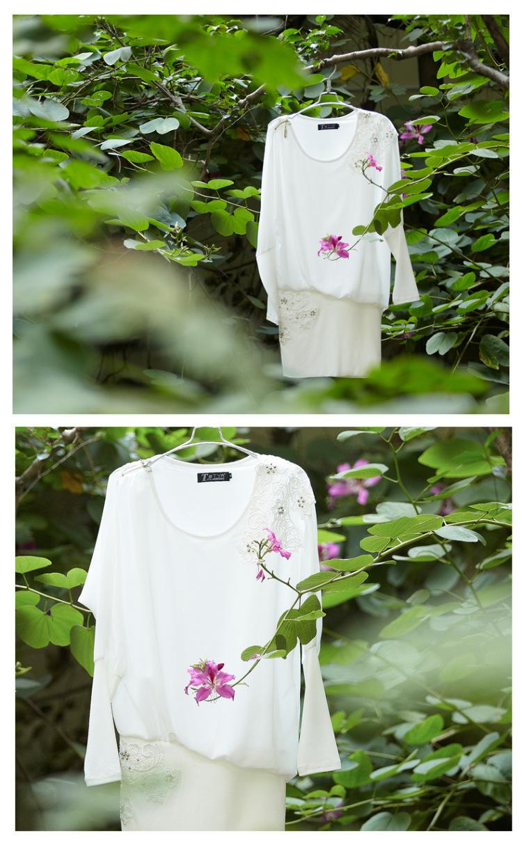 2014新款大码女装气质修身一步裙韩版刺绣包臀