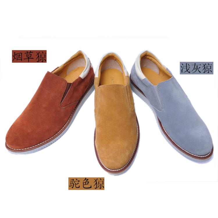 皮男式鞋真皮头层皮鞋