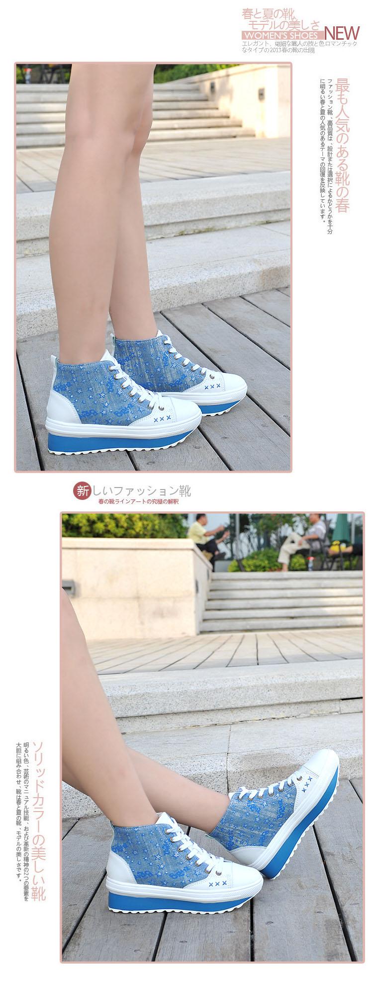 厚底鞋帆布鞋休闲鞋 舒适女生松糕鞋时尚女学生鞋