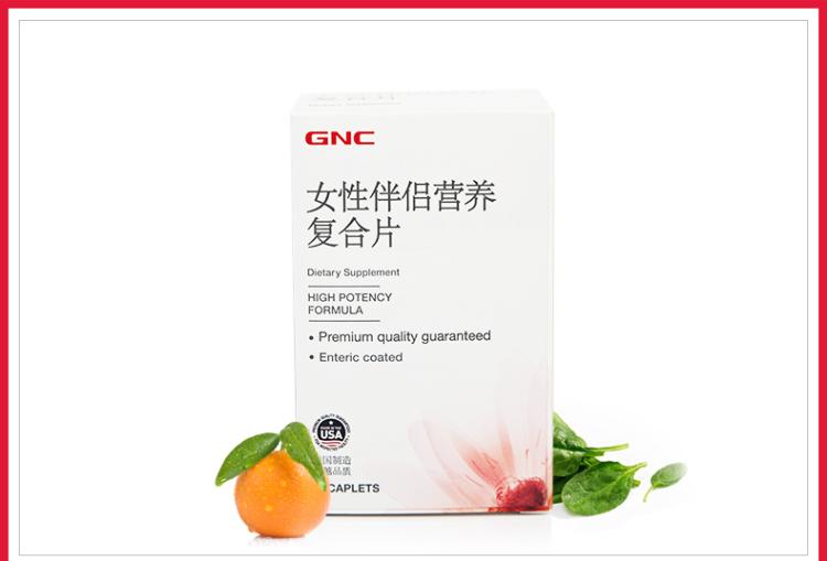 GNC健安喜女性伴侣铁质叶酸复合片60片孕妇
