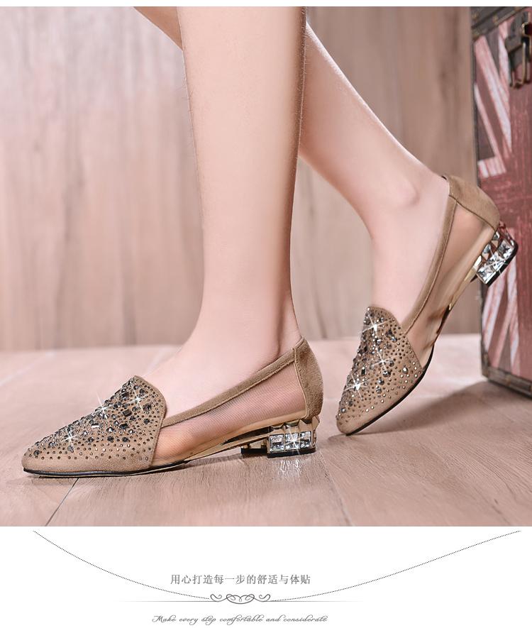 2014春季新品女粗跟鞋时尚镶钻女单鞋