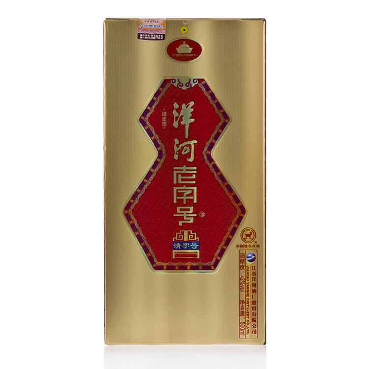 中酒网 洋河 42度洋河老字号 清字号 500ml 绵柔型白酒