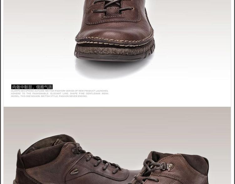 皮鞋男鞋大码鞋