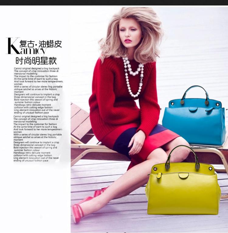 卡蜜琪kamicy女士包包2014新款
