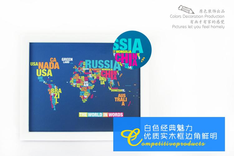 良木创意英文字母世界地图有框画