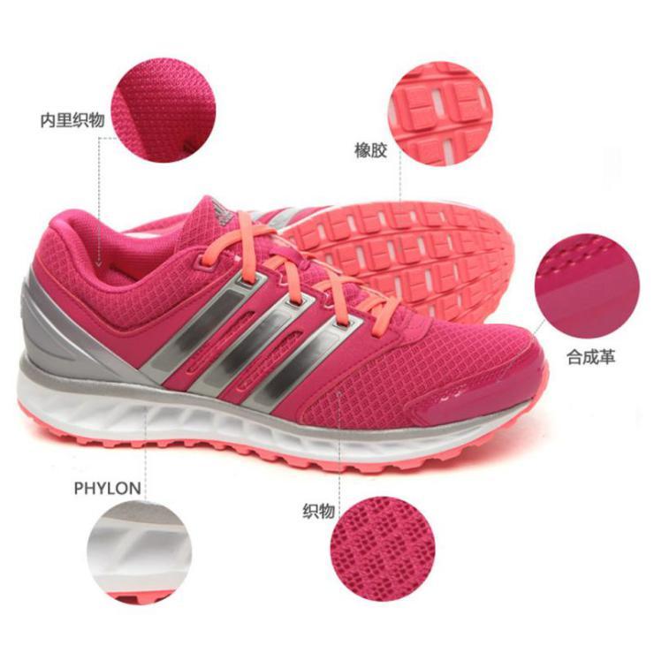 阿迪达斯adidas女鞋跑步鞋-q21478