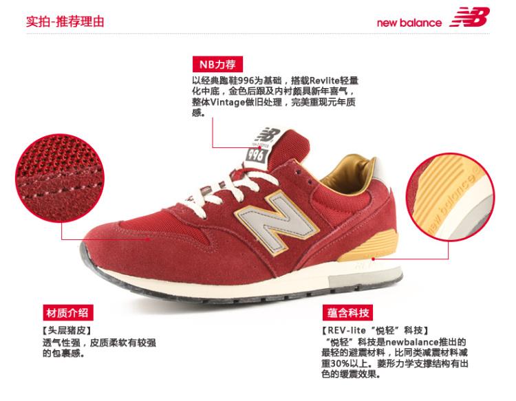 newbalance新百伦男鞋女鞋nb复古跑步鞋休闲鞋mrl99