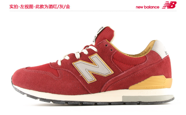newbalance新百伦男鞋女鞋nb复古跑步鞋休闲鞋mrl996