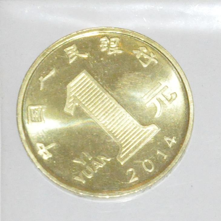 2014年马年生肖纪念币和小本票(送紫禁城折页)-半壁江山是什么生