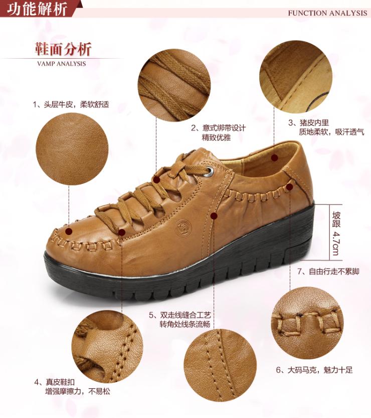 骆驼牌女鞋坡跟单鞋休闲鞋系带头层牛皮鞋3w1379057