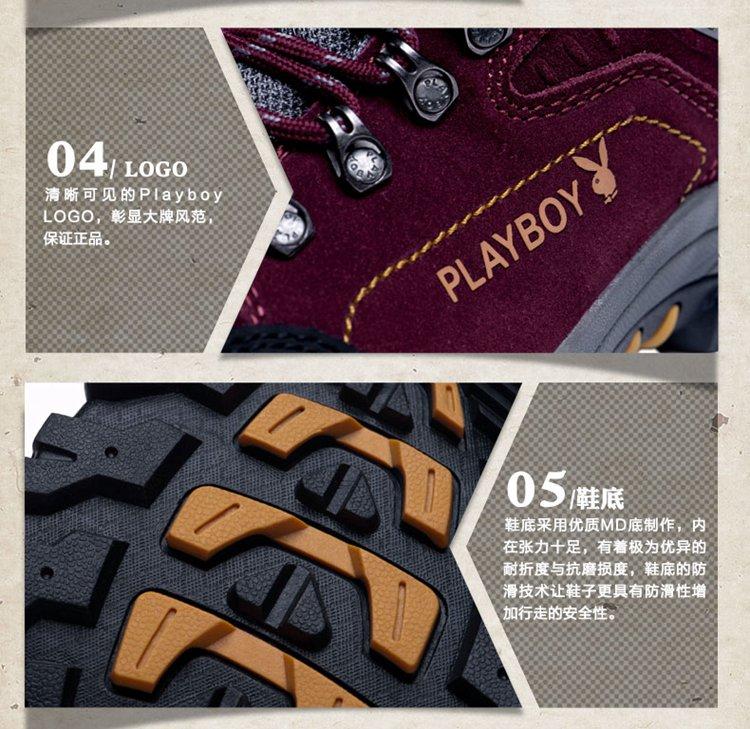 2013秋冬时尚新款运动女鞋